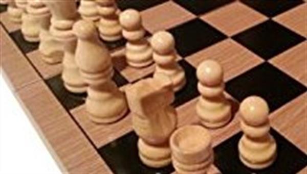 Shared Chess
